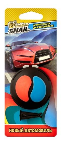 Ароматизатор на дефлектор двухцветный в блистере (новый автомобиль)