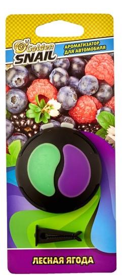 Ароматизатор на дефлектор двухцветный в блистере (лесная ягода)