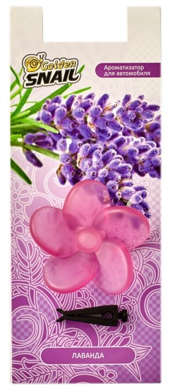 Ароматизатор на дефлектор цветок в блистере (лаванда)