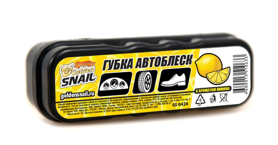 Губка автоблеск с ароматом лимона