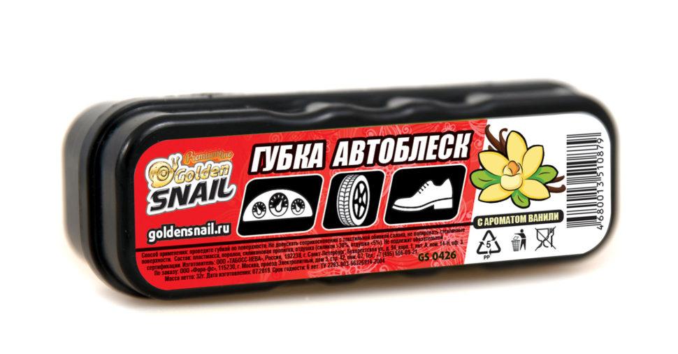 Губка автоблеск с ароматом ванили