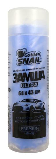 Синтетическая Ультра замша 64х43 см