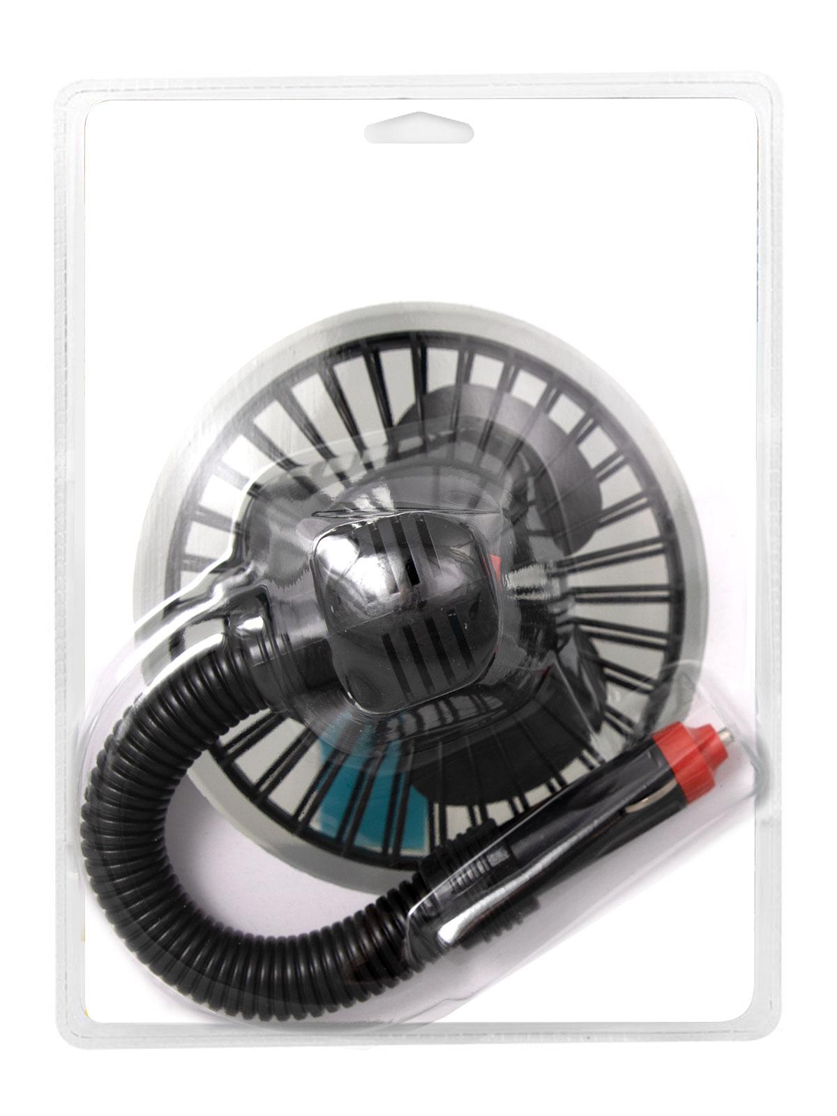 Вентилятор автомобильный, гибкий провод